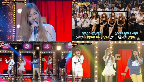 hidden-singer-taeyeon
